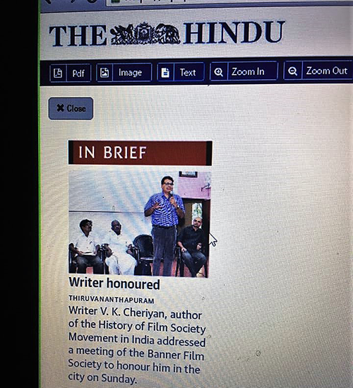 The Hindu Report on Reception by Banner Film Society TVM.