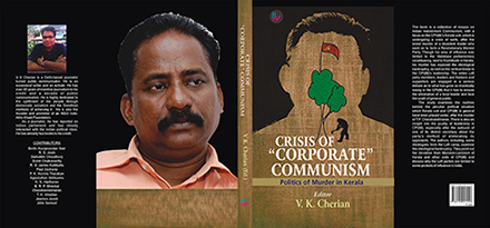 Book cover of Crisis of Corporate Communism
